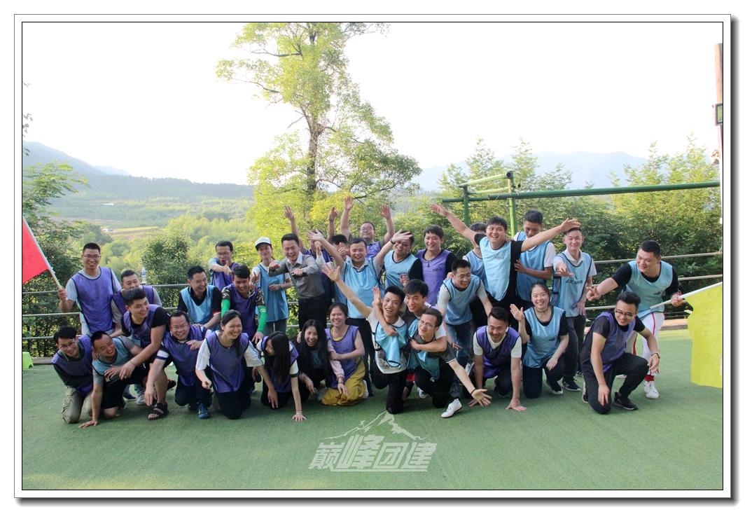 百草园神仙峰30