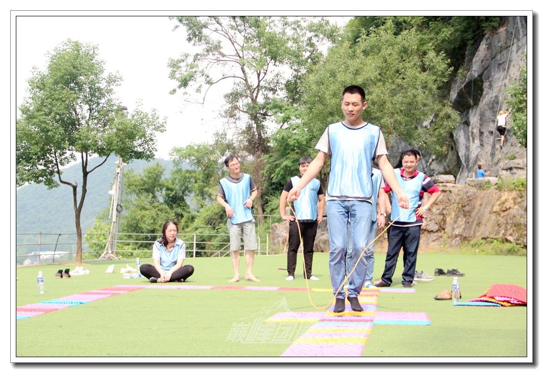 百草園神仙峰34