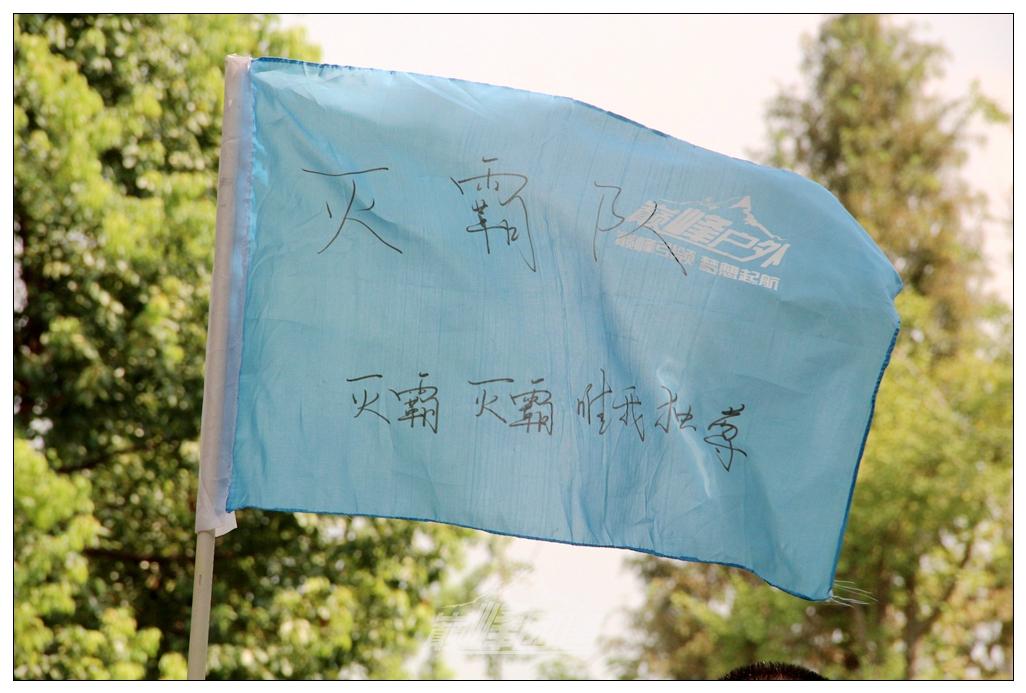杭州大明梅花洲18