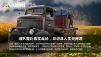 絕地求生真人版——杭州基地-2_08