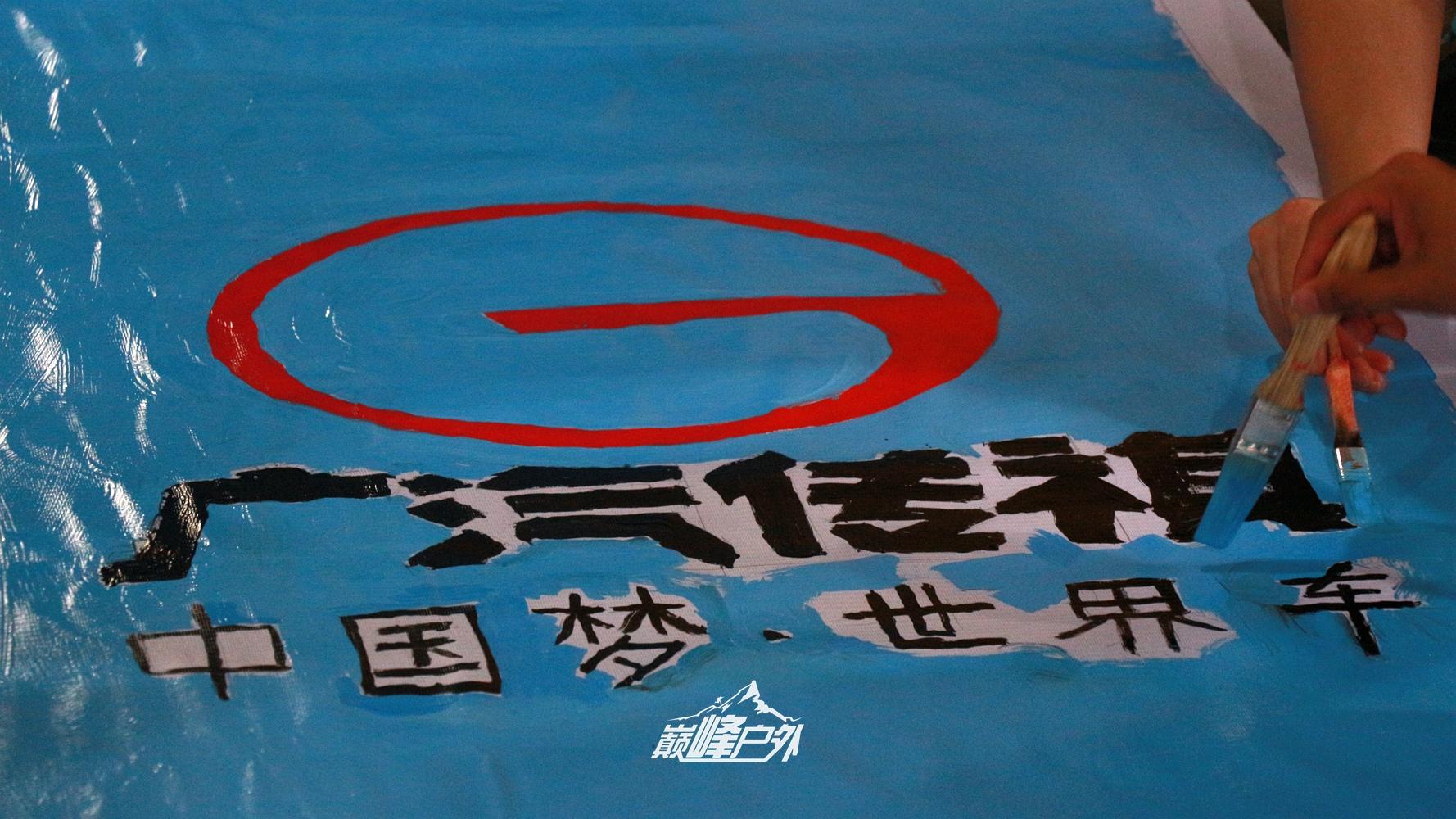 廣汽傳祺09