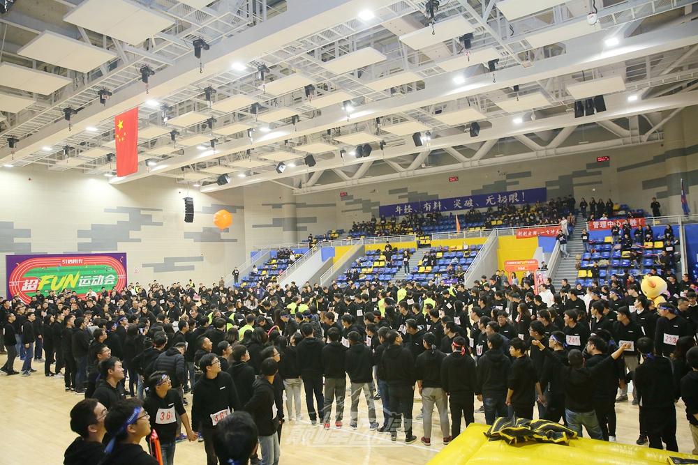 51千人運動會23