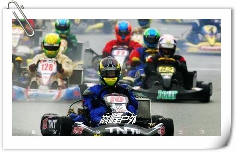 F1团队赛车03