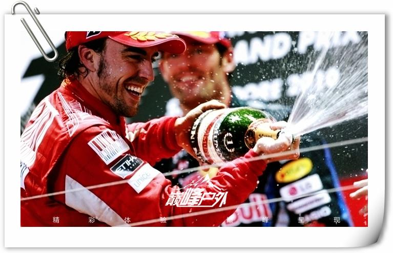 F1团队赛车16