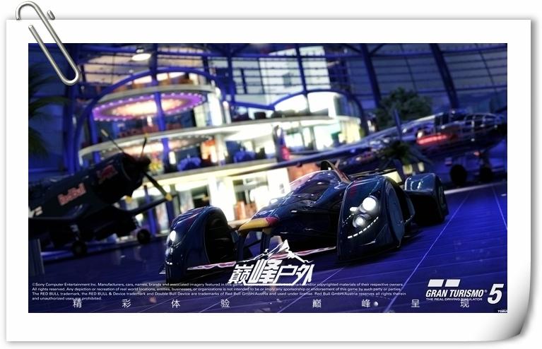 F1團隊賽車20