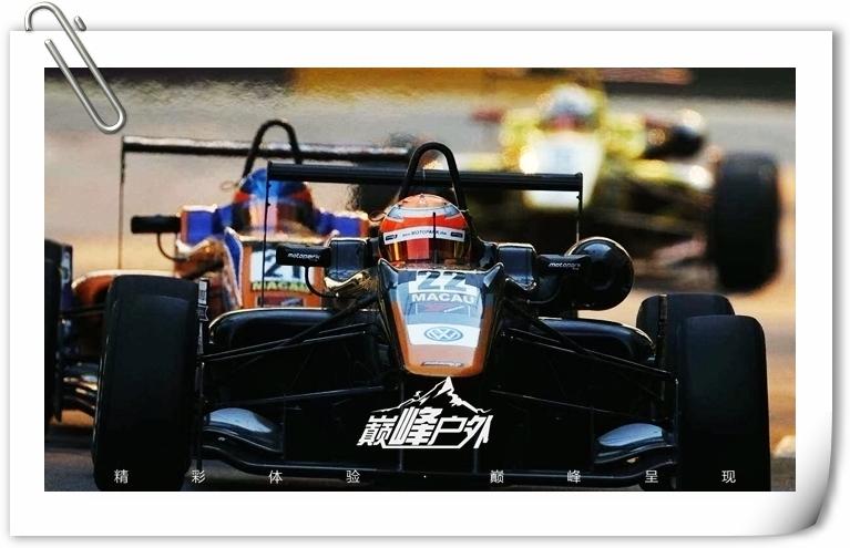 F1團隊賽車24