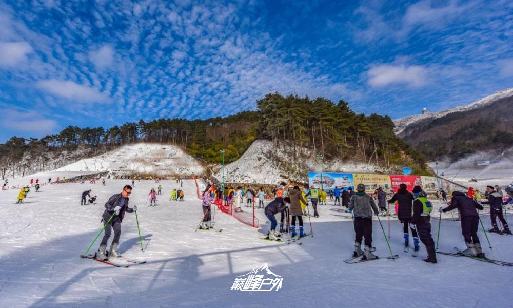 大明山滑雪01