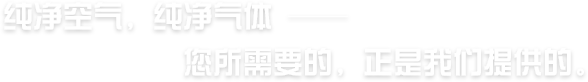 banner-3-文字2