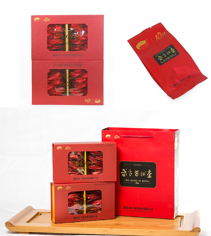 武当紫红2002_02