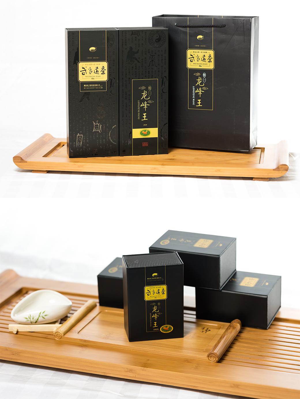 大奖888手机版1919_02