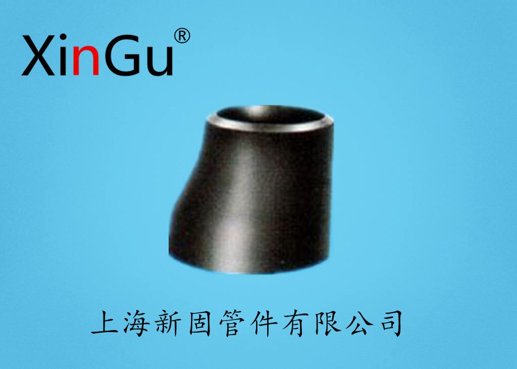 碳钢偏心异径管