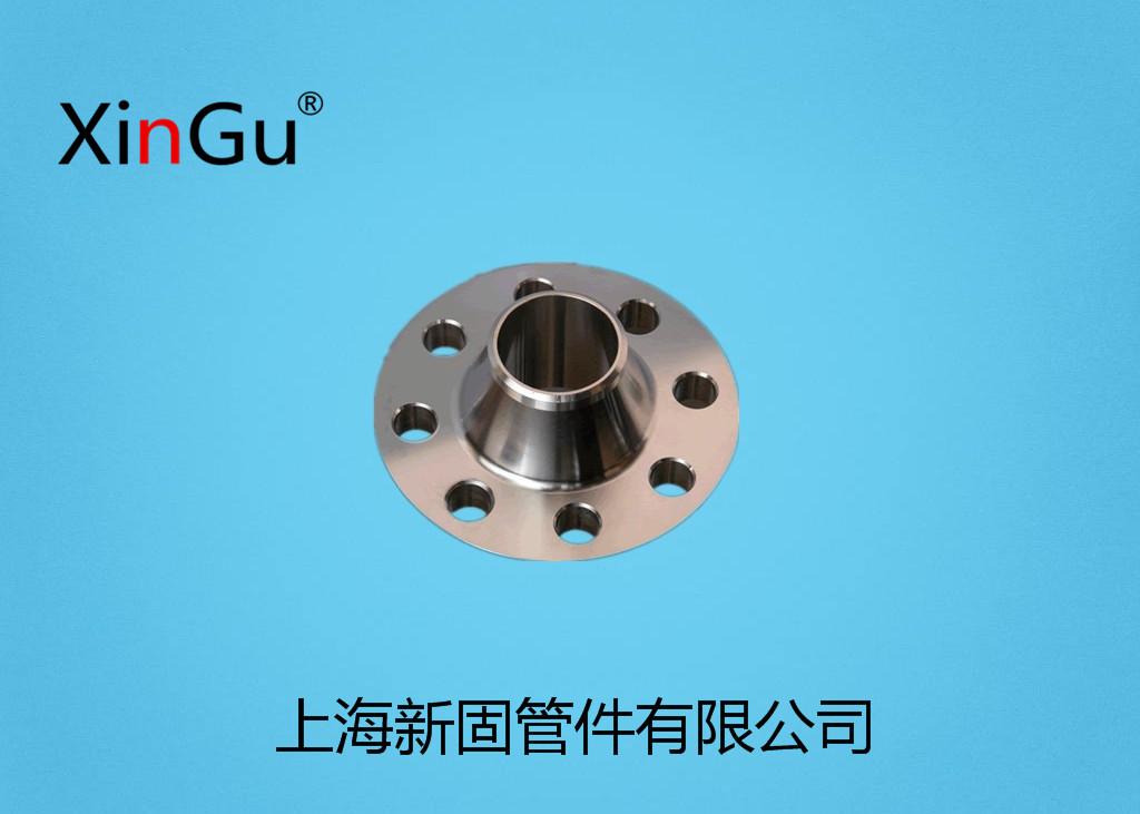 碳钢带颈对焊法兰