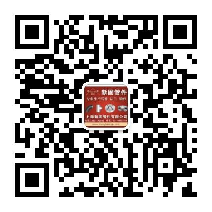 微信图片_20190221151552