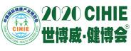 logo2020北京CIHIE健博会副本