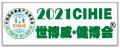 2021北京健博會