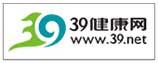 39健康網