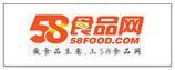 58食品网