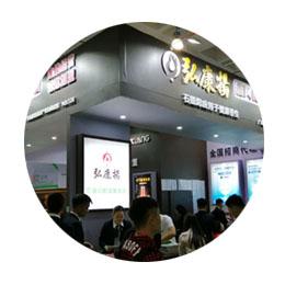 中医馆 养生馆