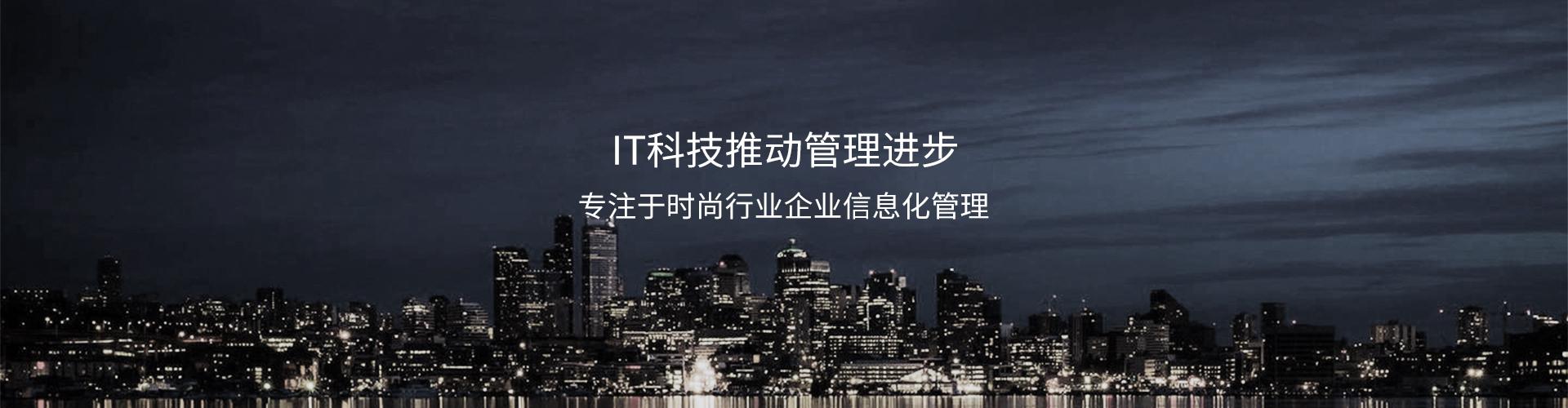 子banner-關于我們2