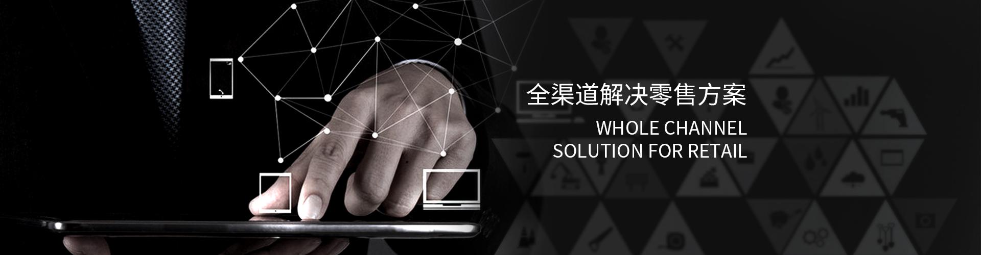 子banner-解決方案2