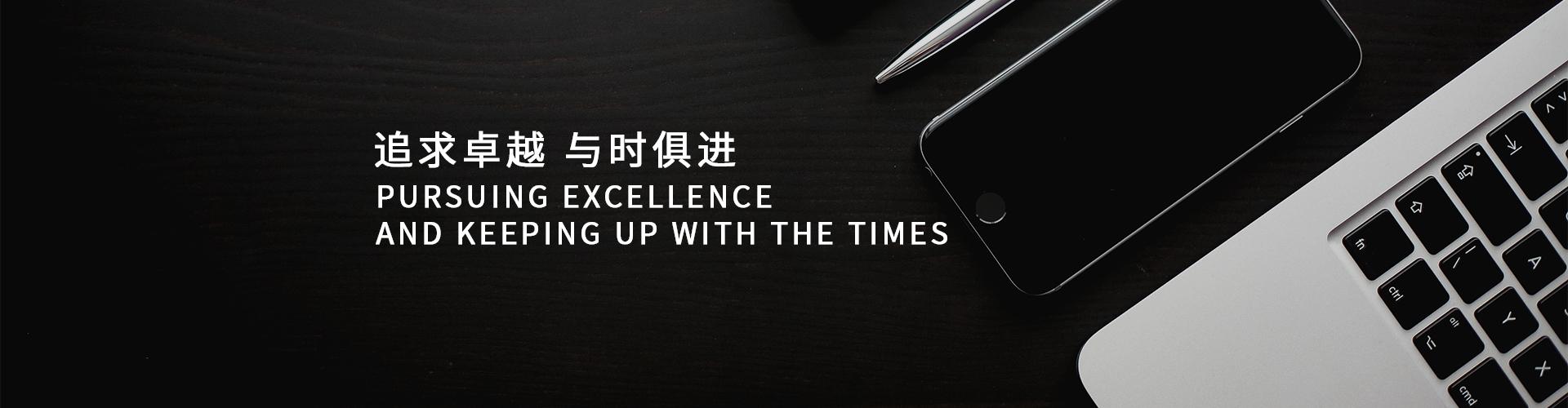 子banner-新聞中心
