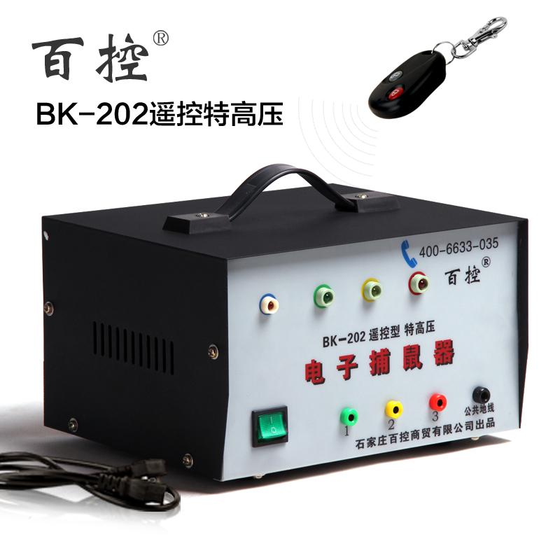 202型电子捕鼠器特高压2200v遥控管理通断电高压捕鼠器