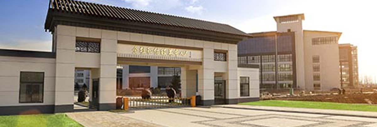 寿谦联盟·山东聊城·盛世千岛 山东盛世千岛山庄颐养中心项目,位于