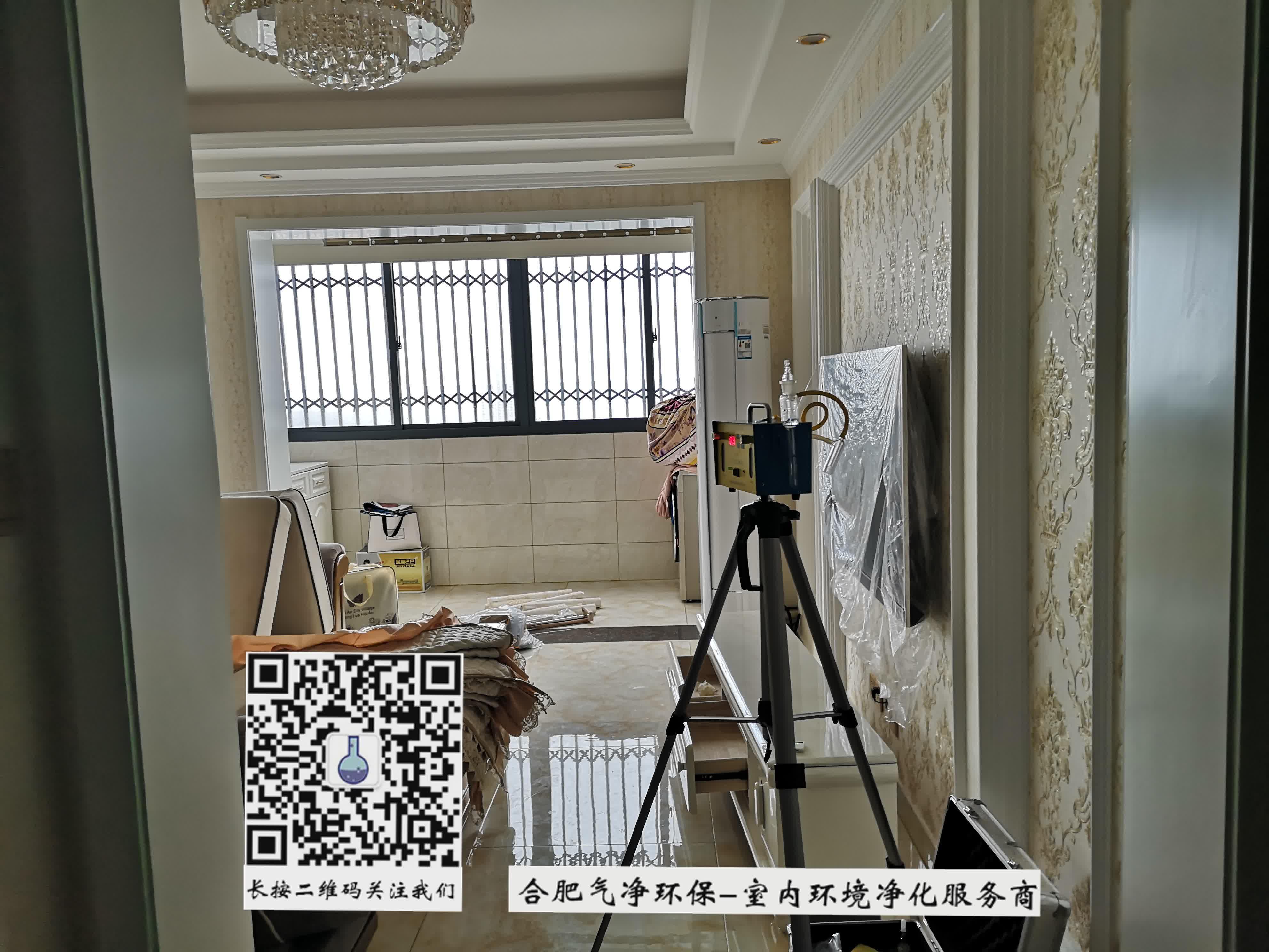水印图片by水印王_20180920-161850402
