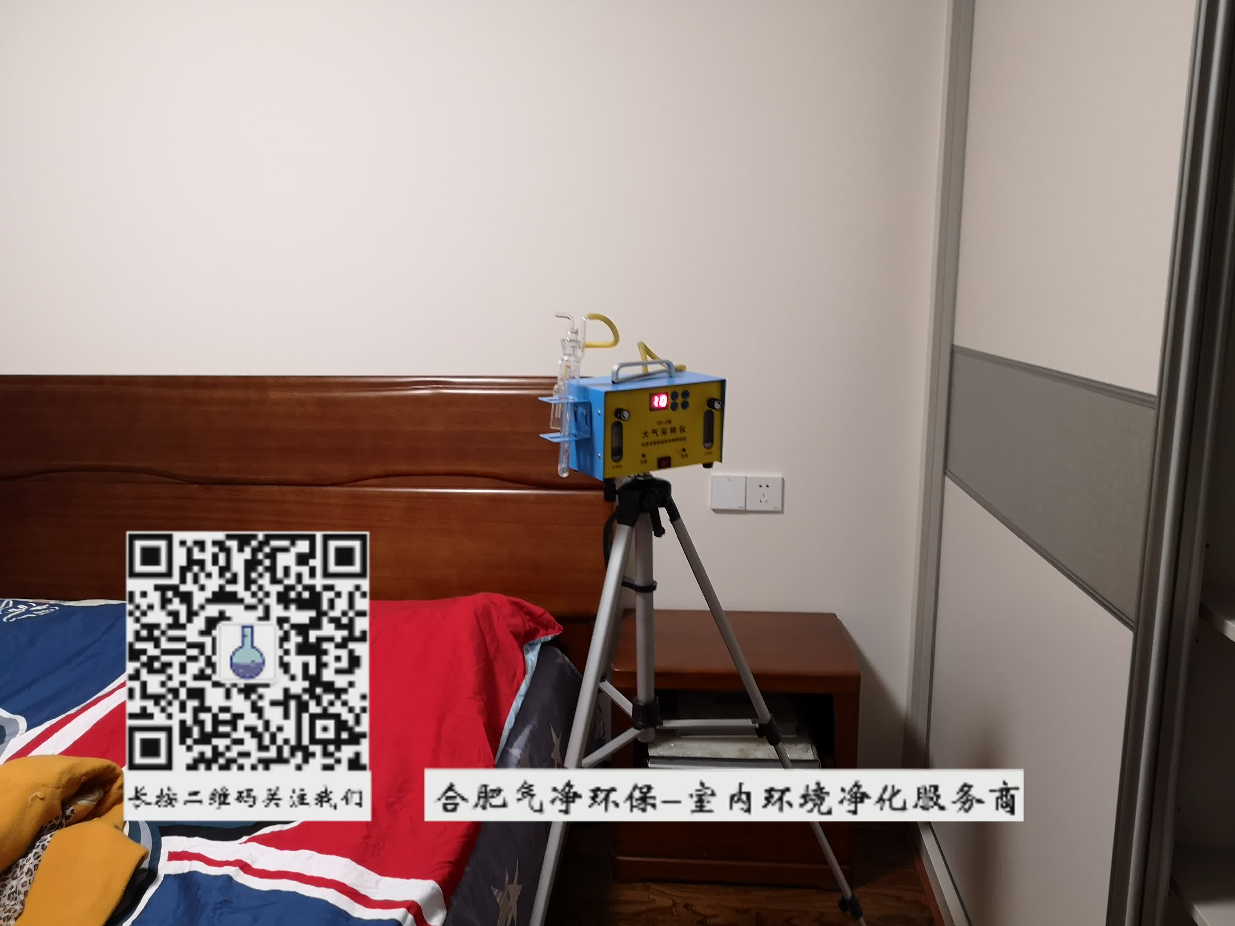 水印图片by水印王_20181009-103219237