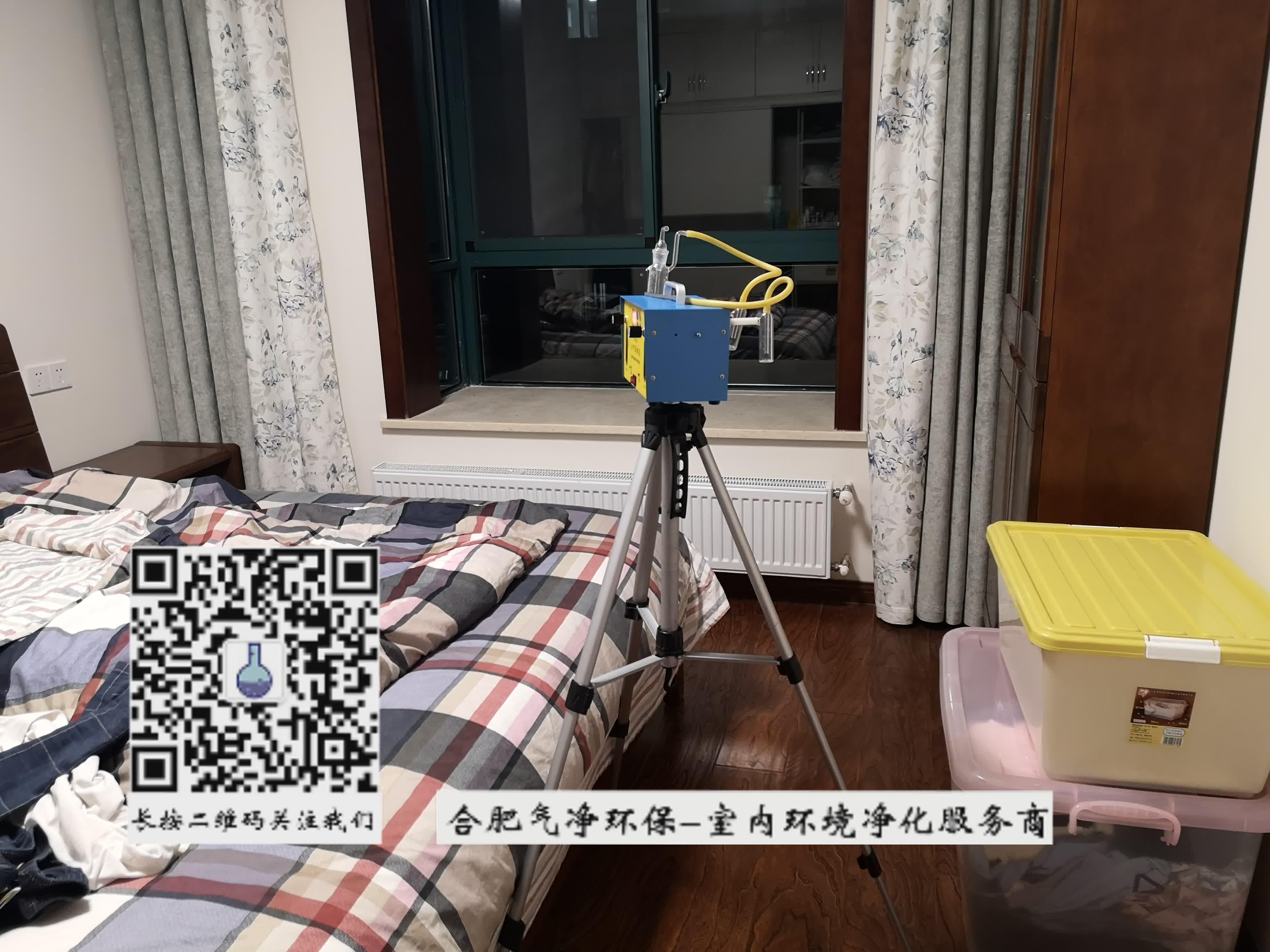 水印图片by水印王_20181009-103219942