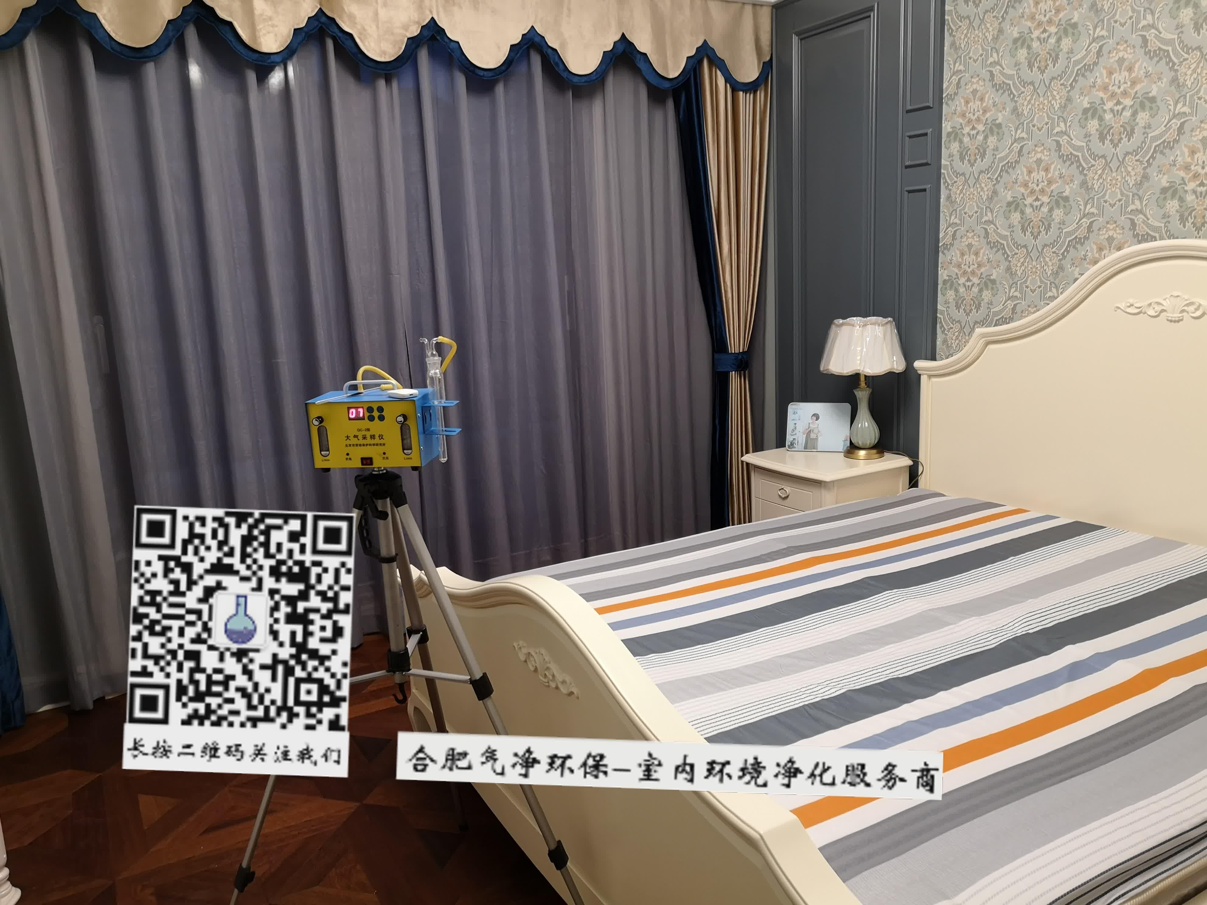 水印图片by水印王_20181013-182548953
