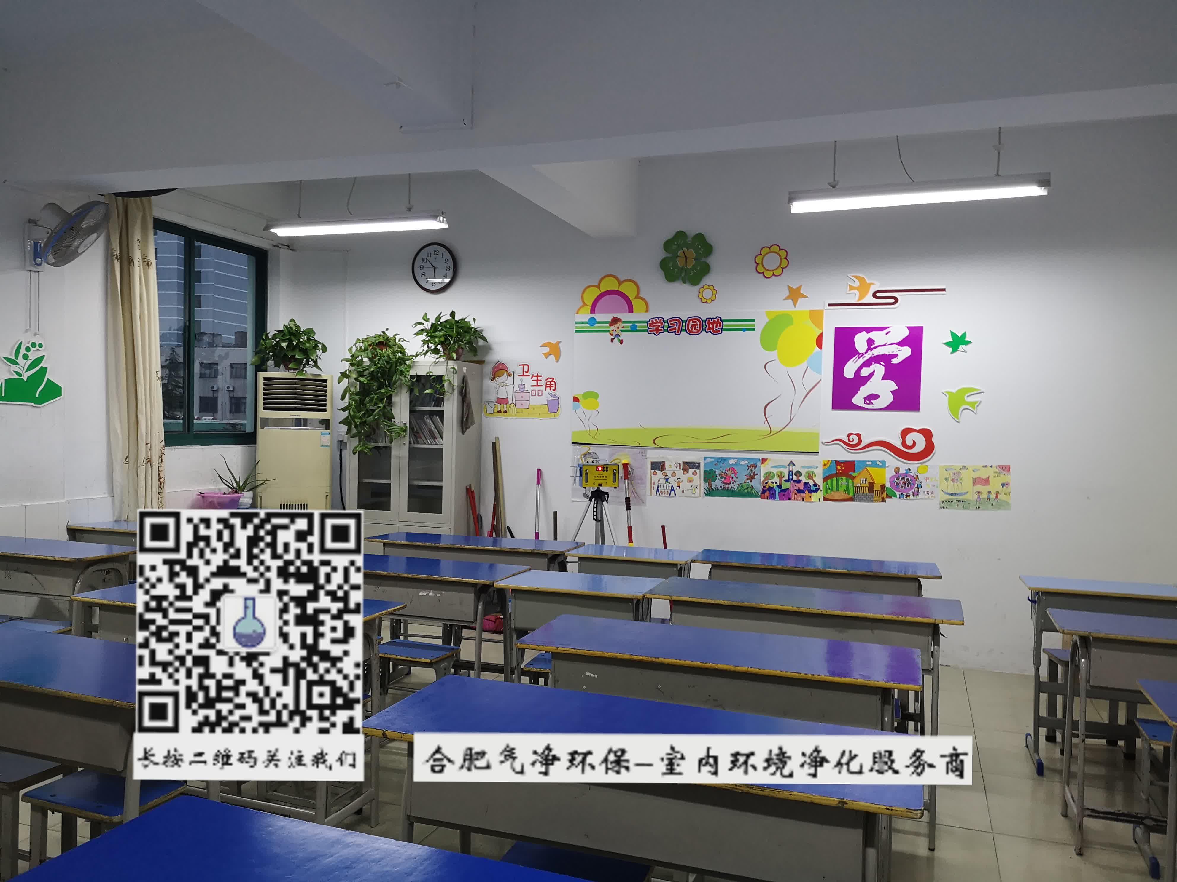 水印图片by水印王_20180920-18126812