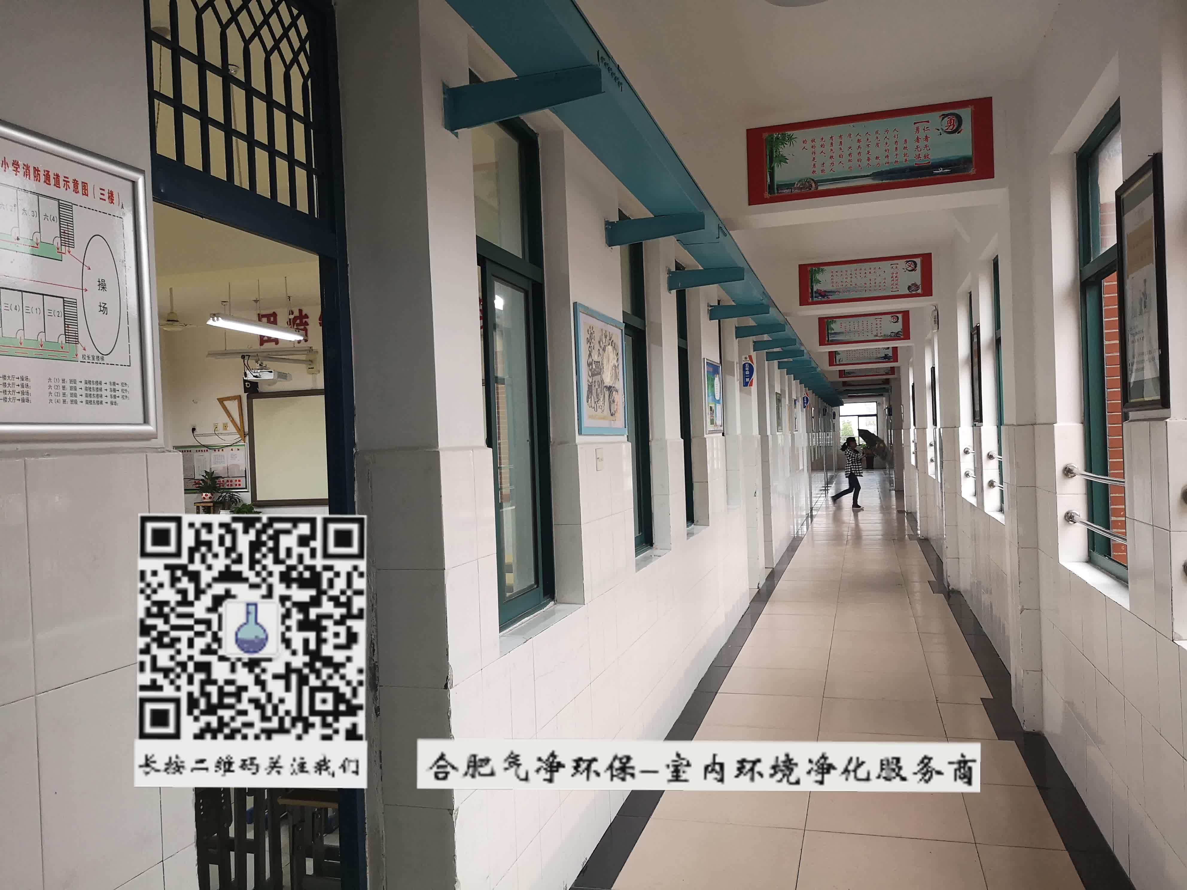 水印图片by水印王_20180920-18127155