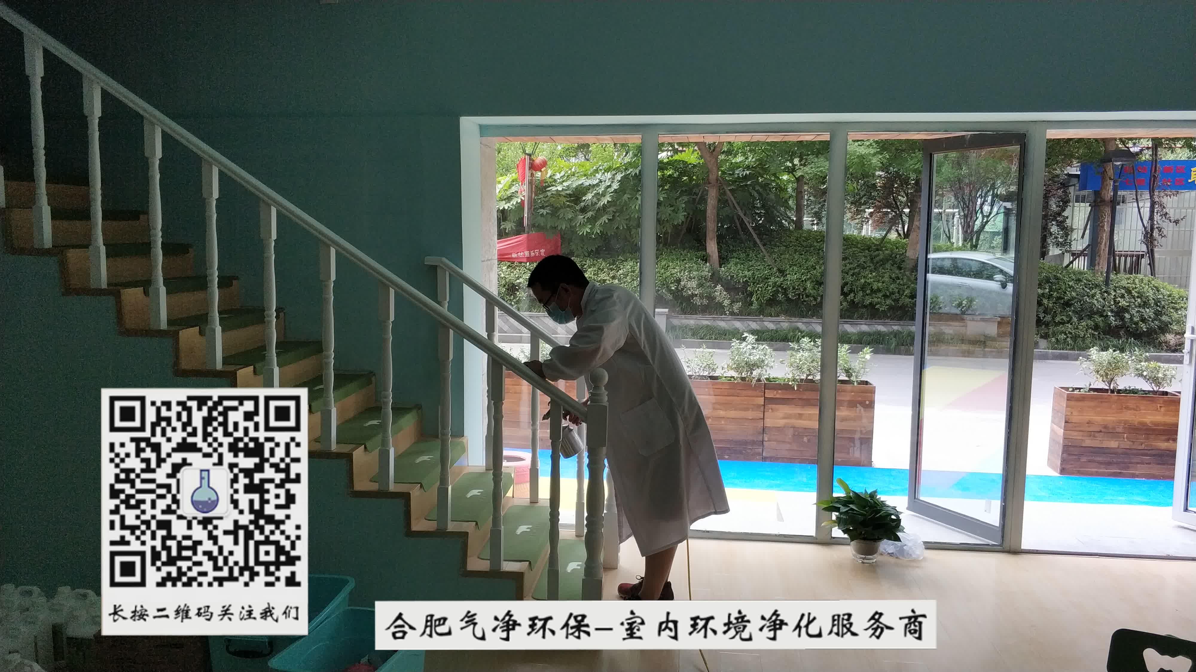 水印图片by水印王_20180617-144739320