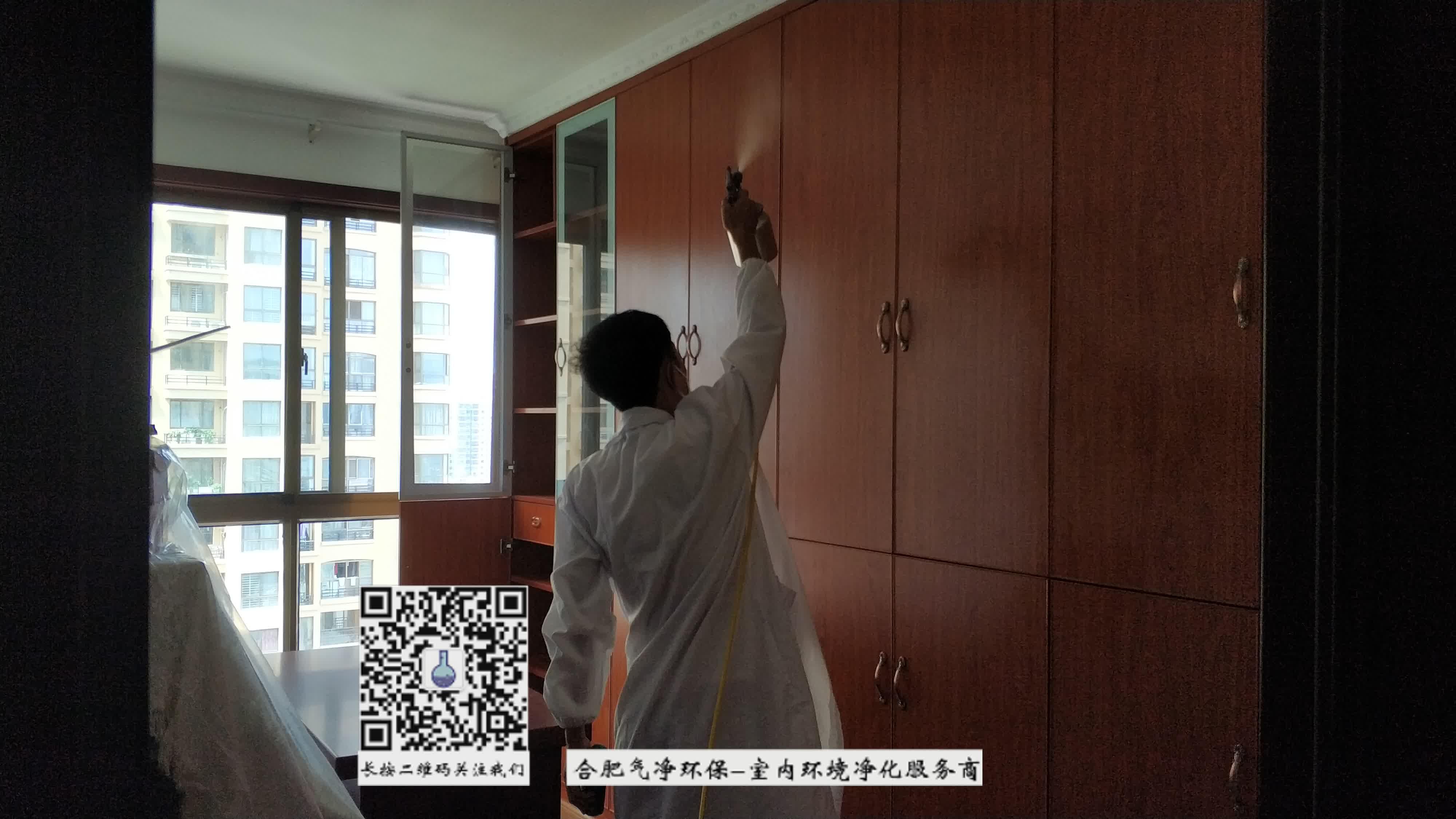 水印图片by水印王_20180726-192033960