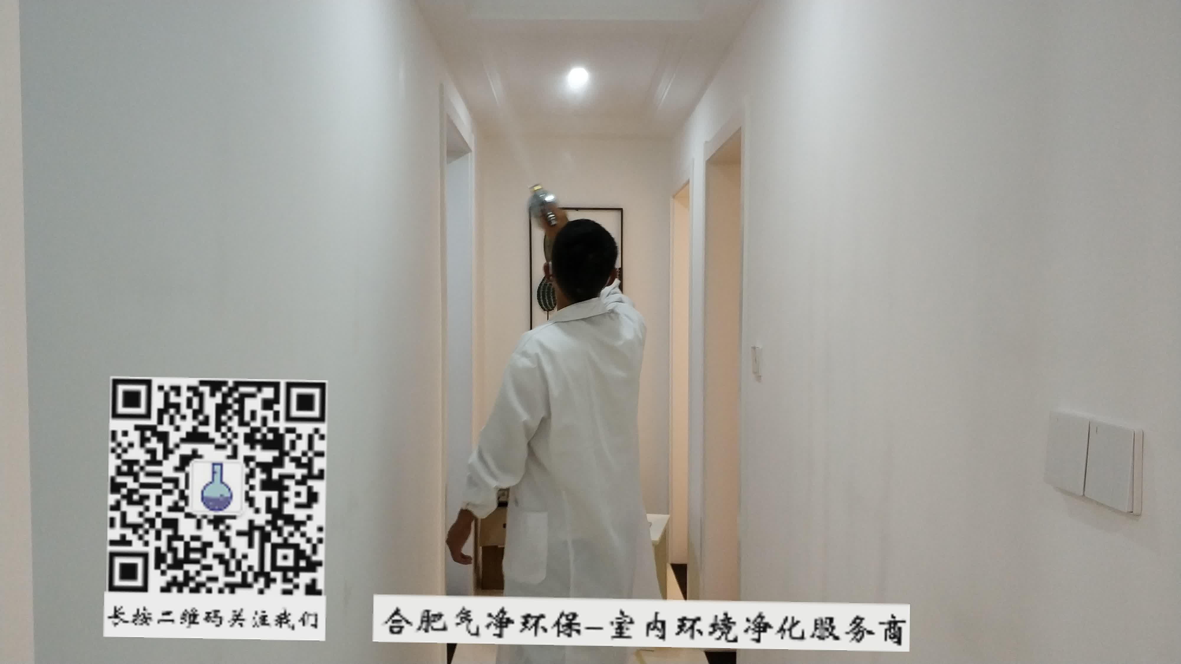 水印图片by水印王_20180803-135004366