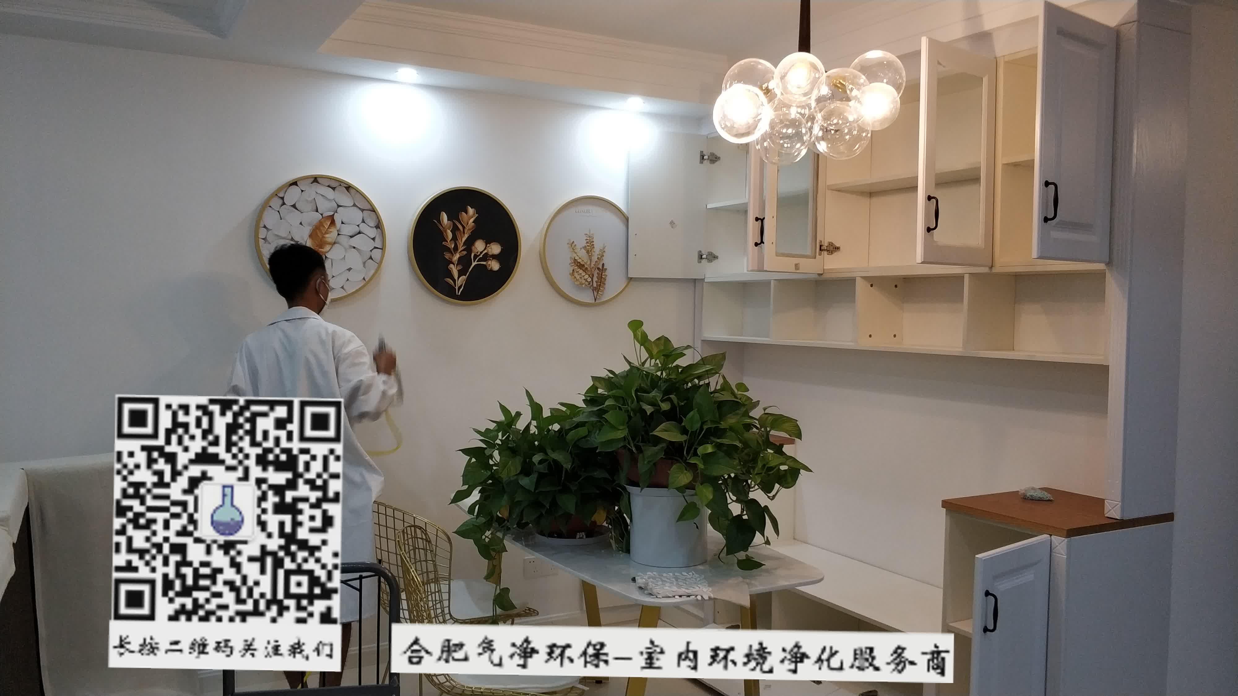 水印图片by水印王_20180803-135005247