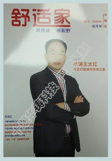 華鑄-證明圖_28