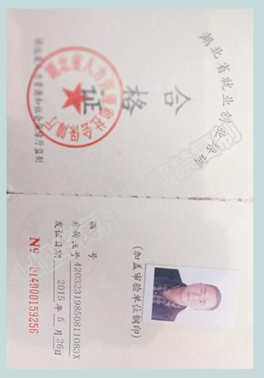 華鑄-證明圖_03