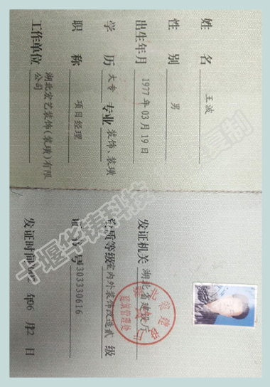 華鑄-證明圖_07