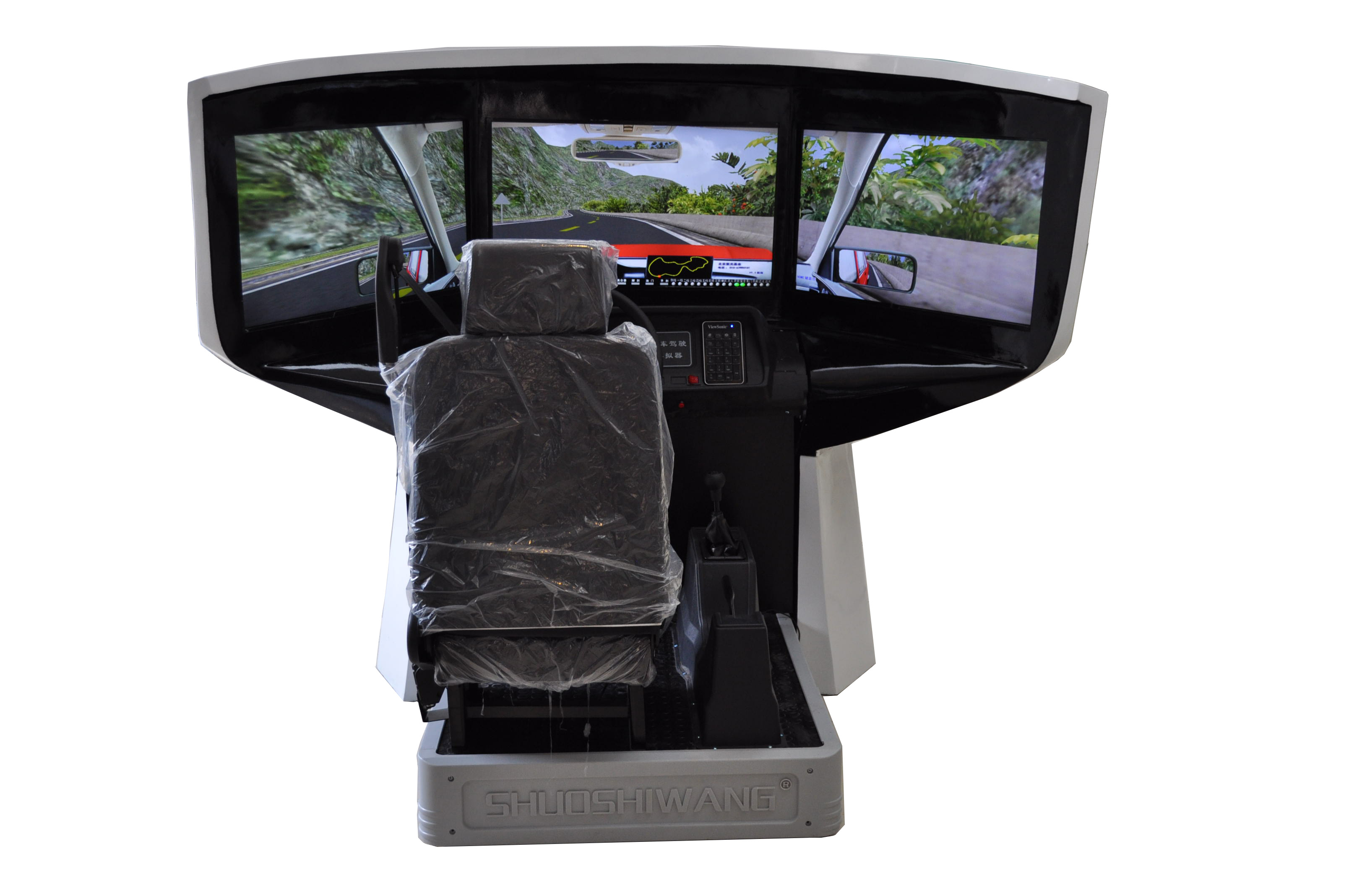 ZG-3P active and passive car driving simulator (three-screen)