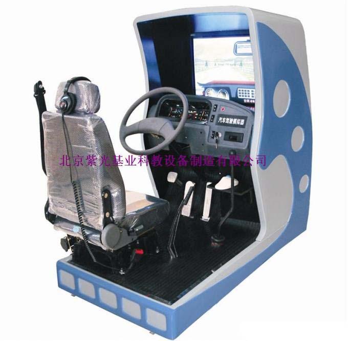 ZG-201D型汽車駕駛模擬器-東風、解放駕駛座艙