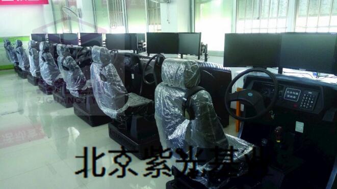 汽车驾驶模拟器-模拟驾驶汽车-北京紫光基业