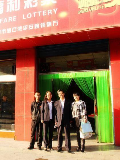 中福在线红古销售厅