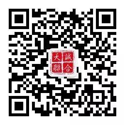 天誠聯合公眾號-二維碼