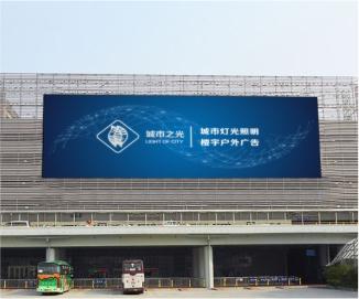 深圳皇岗口岸通关大楼户外led显示屏