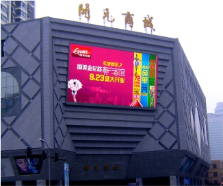开元商城LED显示屏