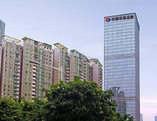 中国深圳中投证券荣超中心324x249