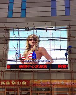 内蒙古商业街道P10全彩