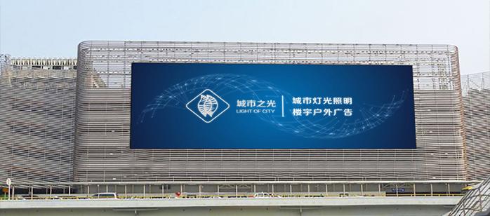 深圳皇岗口岸通关大楼户外显示屏